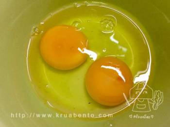 ไข่ไก่เบอร์ 3